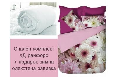 Спален комплект 3Д ранфорс Изабел + Подарък Зимна олекотена завивка