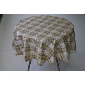 Кухненски текстил